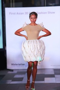 Looi 3d printed skirt